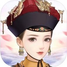 极品秀女 V1.0 苹果版