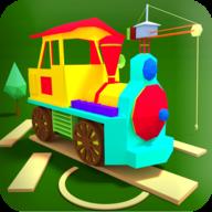 组装玩具火车 V1.1 安卓版