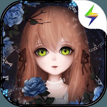人偶馆绮幻夜安卓版 V1.1.6 最新版