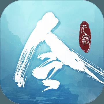 �情令 V1.0 安卓版