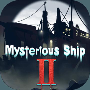 诡船谜案2:远洋禁地 V1.0.1 苹果版