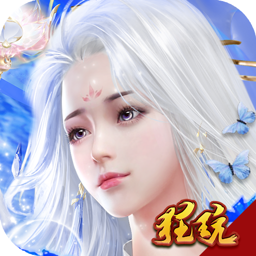 诸神手游下载-诸神最新官方版下载V1.0.0