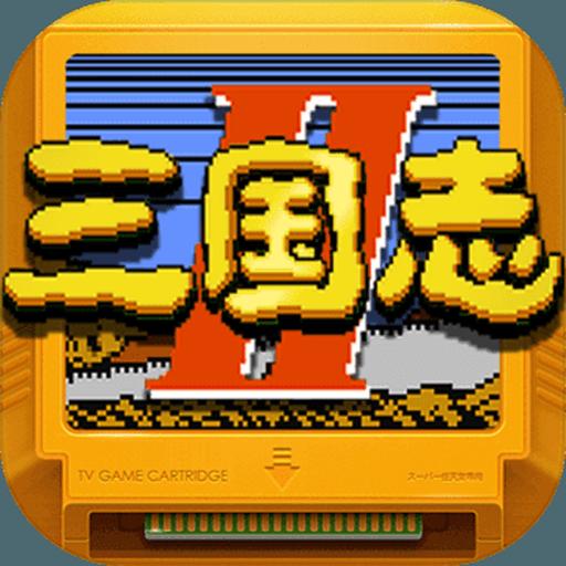 街�C三��志PC版 V1.0.0 ��X版