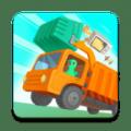 恐龙垃圾车 V1.0.2 安卓版