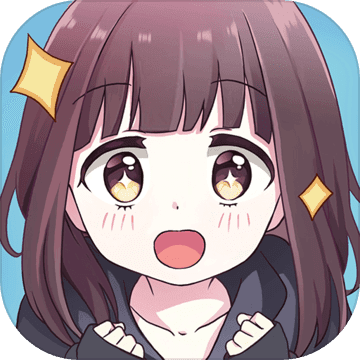 表情包少女最新版下载,表情包少女免费下载最新版