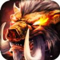 英雄烈焰 V1.0 苹果版