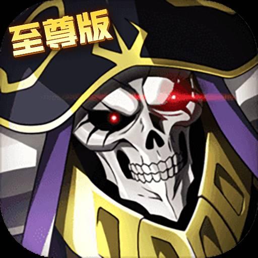 海の召唤师送VIP14 V1.1.1 满V版