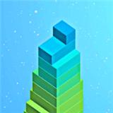 完美积木 V1.0 安卓版