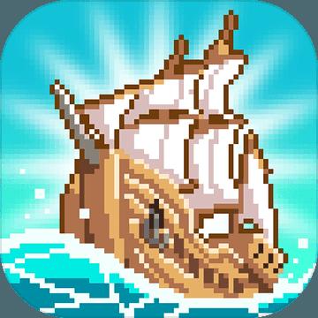 像素大航海破解免费版 V1.0 汉化版