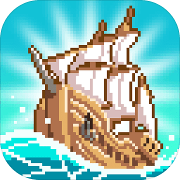 像素大航海PC版 V1.0 电脑版