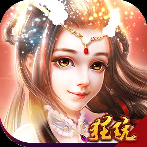 仙语奇缘重生版 V1.0.2.1 最新版