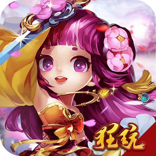 铜雀台梦幻三国变态版 V1.0.0 超V版