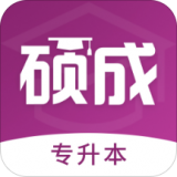 硕成在线 V1.1.2 安卓版