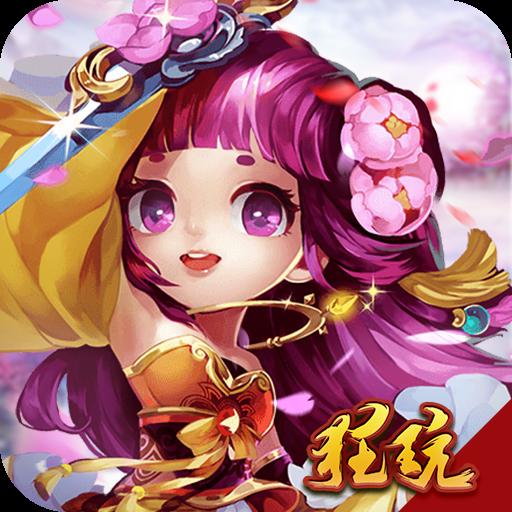铜雀台梦幻三国内购版 V1.0.0 破解版