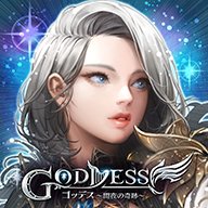 Goddess暗夜的奇迹安卓版