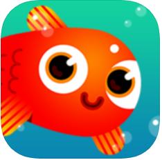 鱼的旅行 V1.2 苹果版