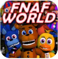 玩具熊的五夜后宫世界 V1.0 安卓版