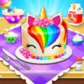 独角兽蛋糕制作者 V1.0 苹果版
