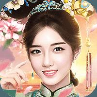 清宫美人传 V1.0 安卓版