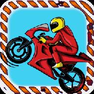 勇敢的摩托车手 V1.0 安卓版