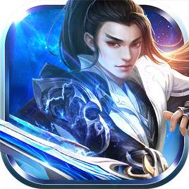 幻剑仙缘 V1.0.1 最新版