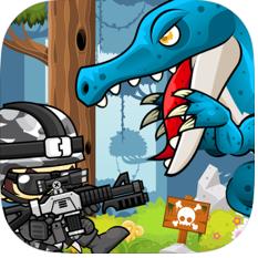 特种部队勇闯侏罗纪 V1.0 苹果版