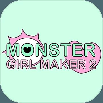 怪物女孩制造者2 V1.0 苹果版