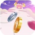 恋爱的指环 V1.0 安卓版