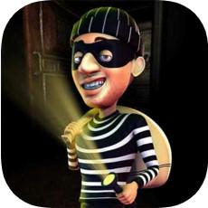 潜行小偷抢劫 V1.0 苹果版