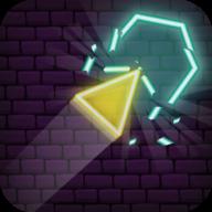 几何攻击 V1.0.2 安卓版