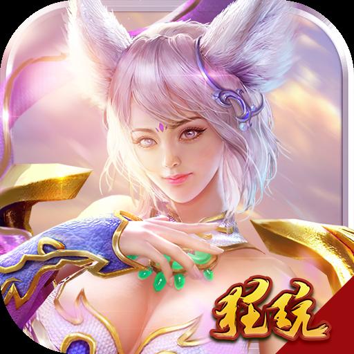 剑魔新传正版 V1.0.0 官网版