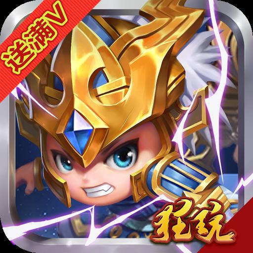 王者封神录阵容 V1.0 官网版