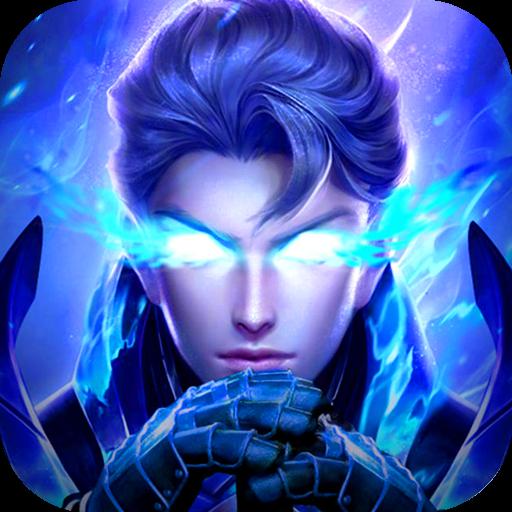 魔魂觉醒 V1.3.4.1 安卓版