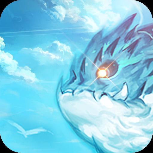 天空之境 V1.0.40 安卓版