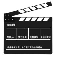 ��l�嚎s V1.0 Mac版