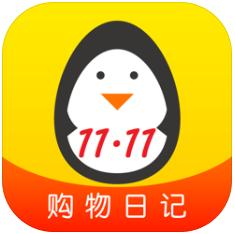 购物日记 V1.1.80 安卓版