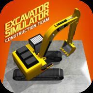 挖掘机施工队模拟 V1.0 安卓版