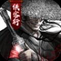武魂宗师游戏下载-武魂宗师手游最新正版V1.0.3下载