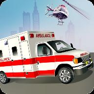 救护车直升机 V1.1 安卓版