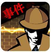 探偵X事件 V1.0.0 安卓版