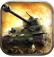 3D坦克争霸2 V1.3.9 苹果版