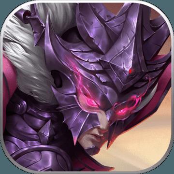 剑与荣耀手游 V2.0.0 最新版