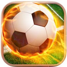 绿茵风云足球大师 V1.0 苹果版