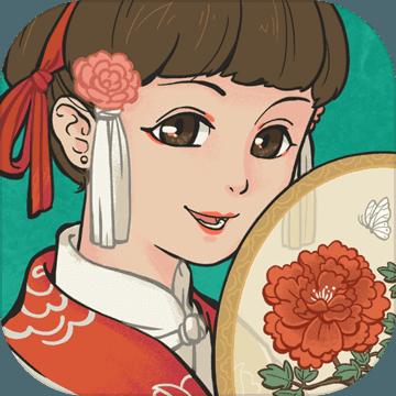 江南百景图 V1.0 最新版