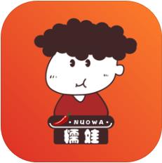 糯娃 V1.1.7 IOS版
