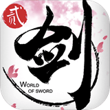 剑侠世界360版 V1.0 安卓版