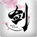 剑侠世界 V1.2.3489 最新版