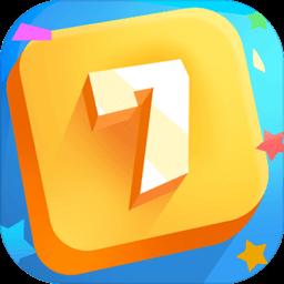 超级数字 V1.0 苹果版
