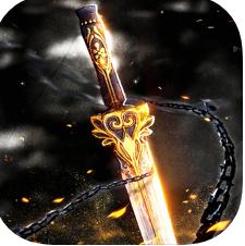 浪剑诀绝世古剑 V1.0 苹果版