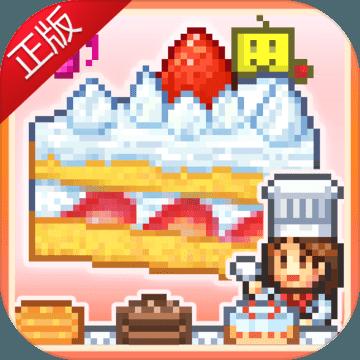创意蛋糕店 V1.0 无敌版
